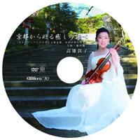 cd_dvd01_b