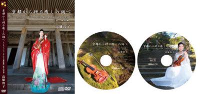 cd_dvd01_g