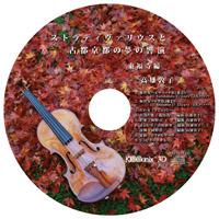 cd_dvd02_c