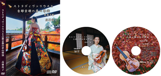 cd_dvd02_d