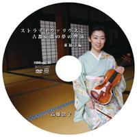 cd_dvd02_e